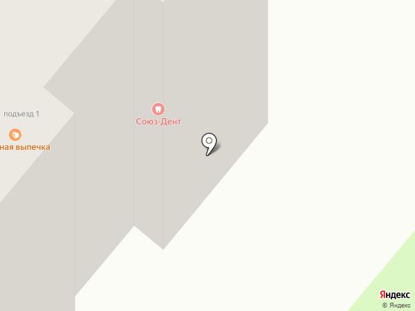 Союз-Дент на карте Фрязино