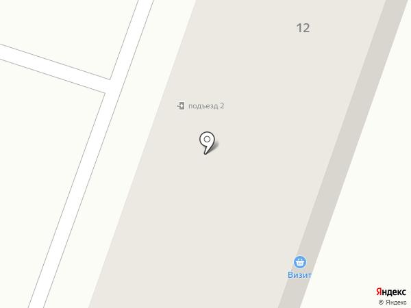 Визит-4 на карте Макеевки