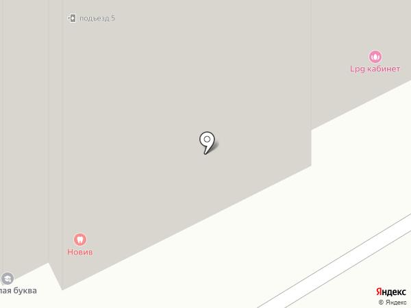 Платежный терминал, Мособлбанк, ПАО на карте Фрязино