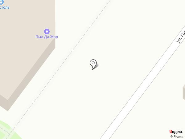 Вкусняшка на карте Щёлково