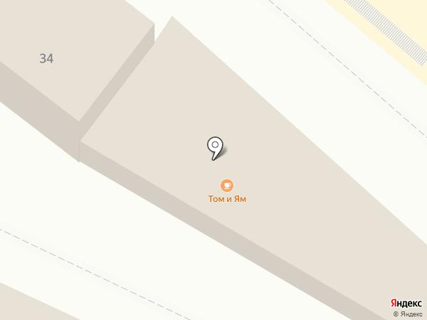 Major Express на карте Геленджика