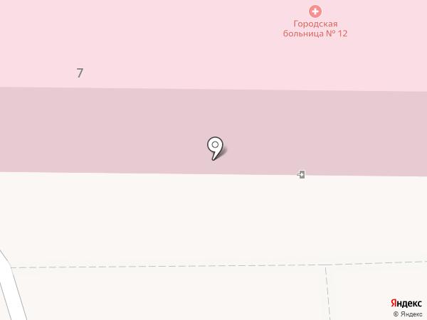 Центр первичной медико-санитарной помощи №12 на карте Моспино
