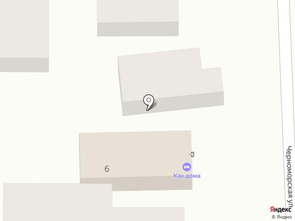 Почтовое отделение на карте Геленджика