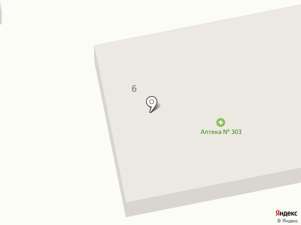 Аптека №303 на карте Макеевки