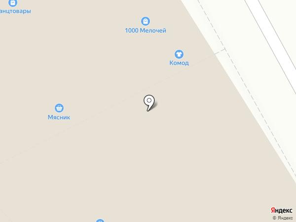 Папа-Гриль на карте Геленджика