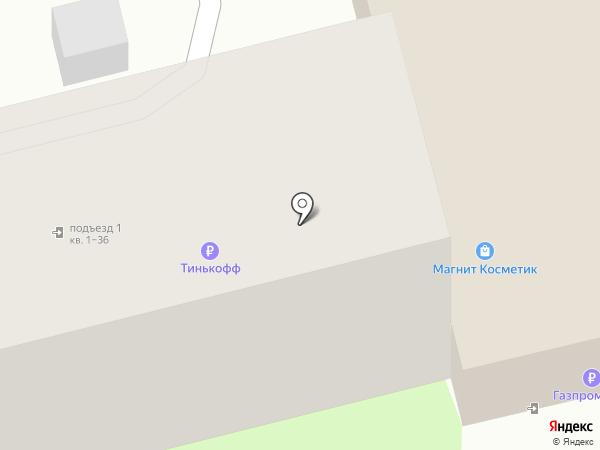 Банкомат, Бинбанк, ПАО на карте Геленджика