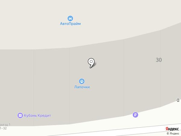 Платежный терминал, КБ Кубань кредит на карте Геленджика