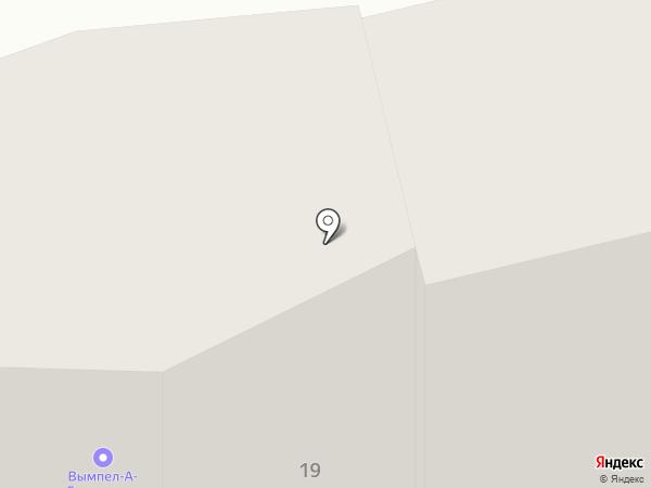 Mag Service на карте Геленджика