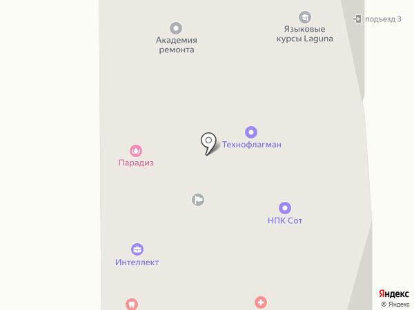 Хельга на карте Фрязино
