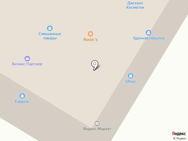 Кредитный союз на карте Быково