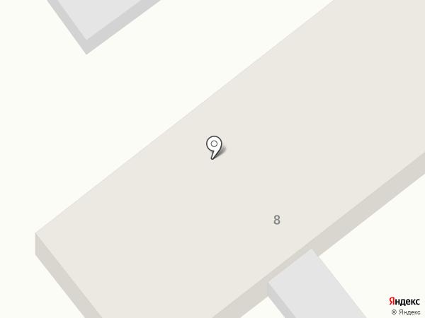 Донецкий областной лабораторный центр госсанэпидслужбы Украины, ГУ на карте Макеевки