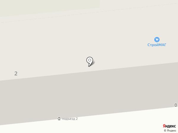Гардины, салон на карте Макеевки