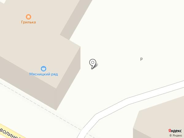 Экстра Дент на карте Быково