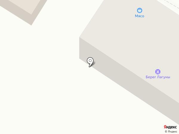 Мясной дом на карте Быково