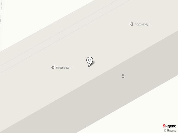 Мастерская по ремонту обуви и кожгалантереи на карте Макеевки
