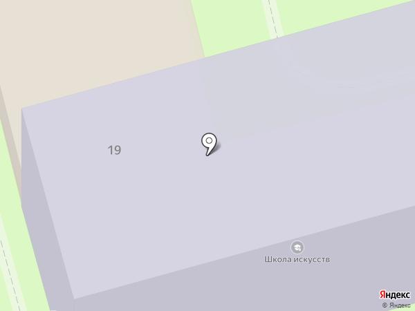 Школа искусств на карте Геленджика