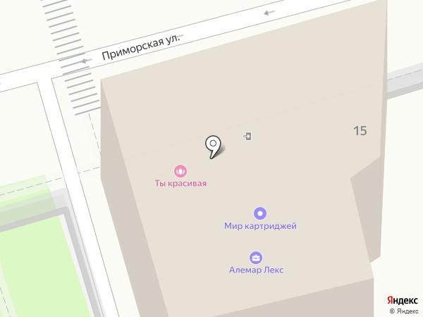 Первый визовый центр на карте Геленджика