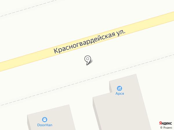 Арся на карте Геленджика