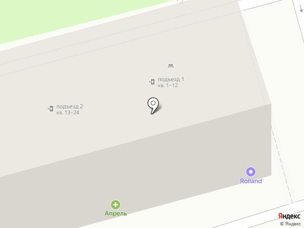 ОООКФ на карте Геленджика
