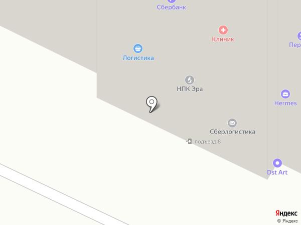 StrategShop на карте Жуковского