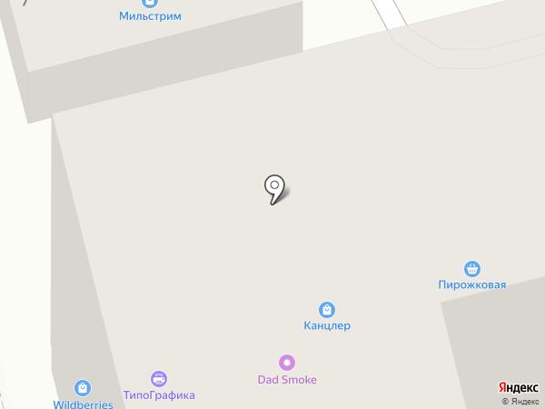 Vital rays на карте Геленджика