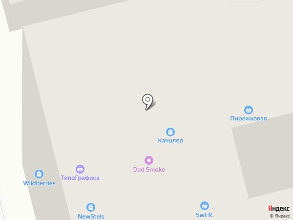 Детский Стиль на карте Геленджика