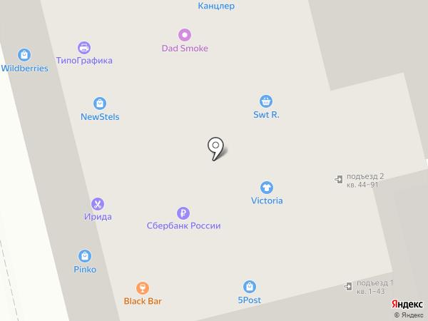 Pinko на карте Геленджика