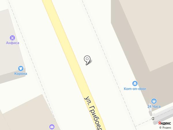 Слива на карте Геленджика