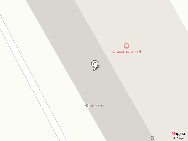 Аллюр на карте Макеевки