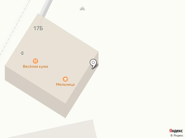 Веселая кума на карте Геленджика