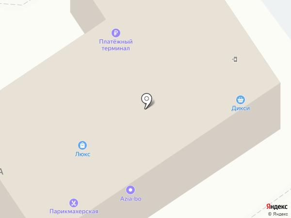 Магазин Горящих Путевок на карте Щёлково