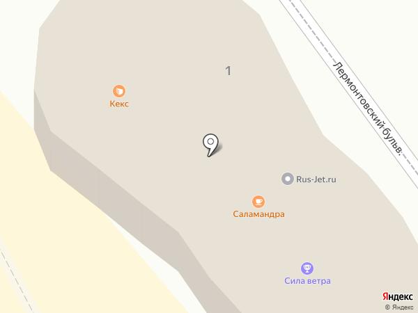 Чердак Play Room & Hookah Bar на карте Геленджика