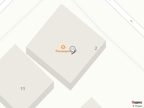 Натюрлих на карте Геленджика
