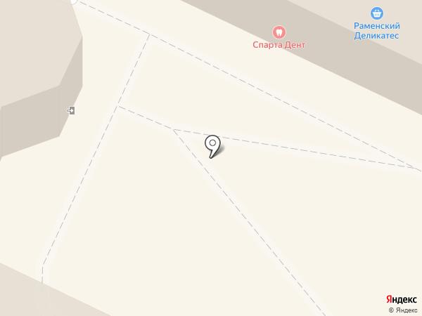 Ремонтная мастерская на карте Жуковского