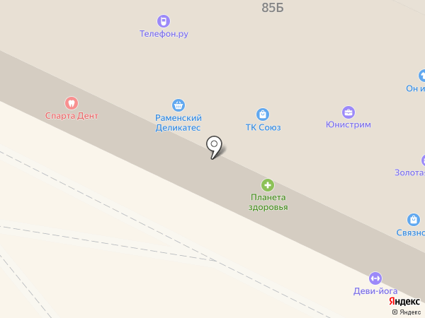TELE2 на карте Жуковского