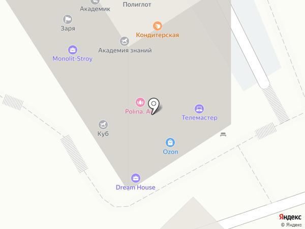 Магазин трикотажа на карте Геленджика