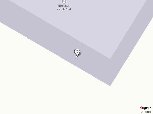 Детский сад №84 на карте Быково