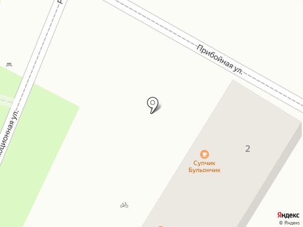 Cafe del Mare на карте Геленджика