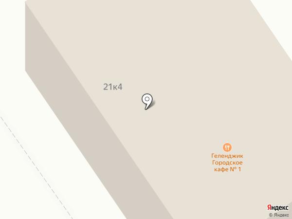 Сувенирная лавка на карте Геленджика