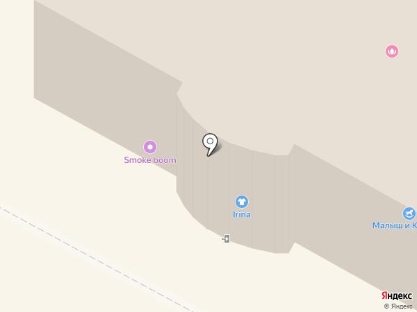 Почта банк, ПАО на карте Геленджика