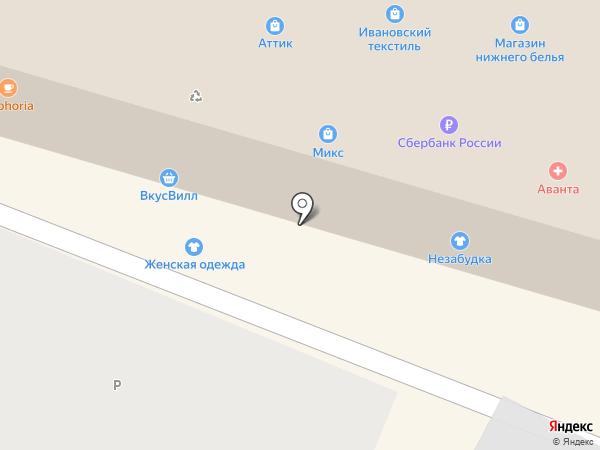 Для красотулек на карте Жуковского