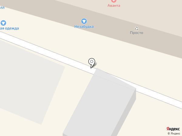 Магазин купальников на Магистральной на карте Жуковского