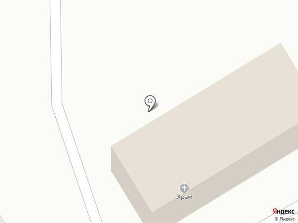 Храм Святой Равноапостольной Великой Княгини Ольги на карте Макеевки