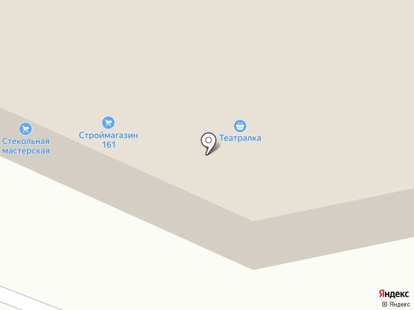 Куриный домик на карте Быково