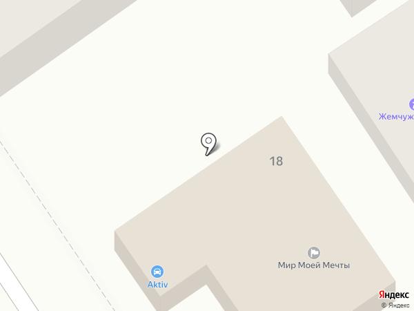Аквамарин на карте Геленджика