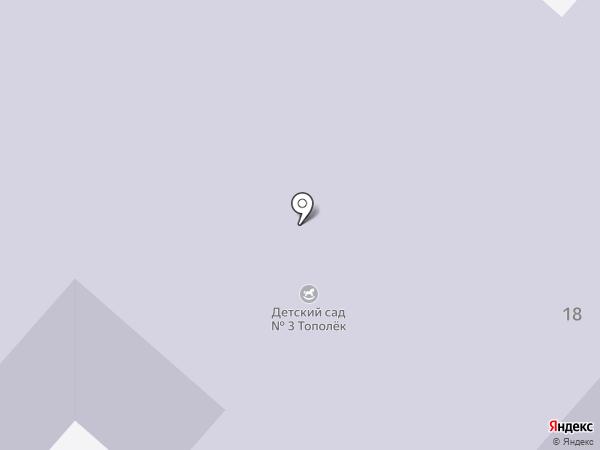 Детский сад №3 на карте Геленджика