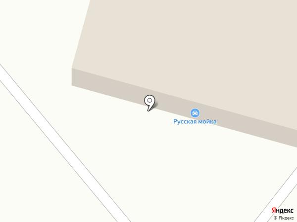 Автобаня на карте Фрязино