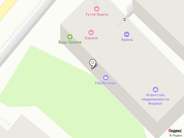 ГеоЭксперт на карте Геленджика