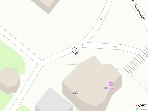 Форвард на карте Геленджика