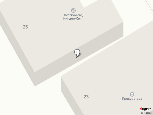Прокуратура г. Геленджика на карте Геленджика